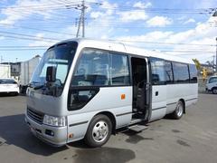 コースターロング GX ターボ 観光バス 29人乗り マイクロバス