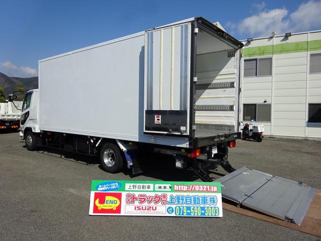 三菱ふそう 冷凍車 低温仕様 格納ゲート スタンバイ機能付 2.5t積み