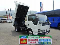 エルフトラック3トンダンプ 土砂ダンプ 4ナンバー 強化3方開 新明和工業
