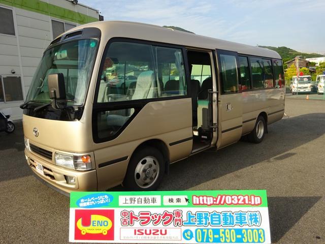 トヨタ 29人乗り マイクロバス 総輪エアサス EX ロング