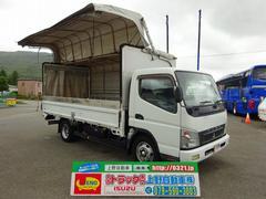 キャンター手動幌ウィング リヤカーテン式扉 ワイド ロング 4t積み