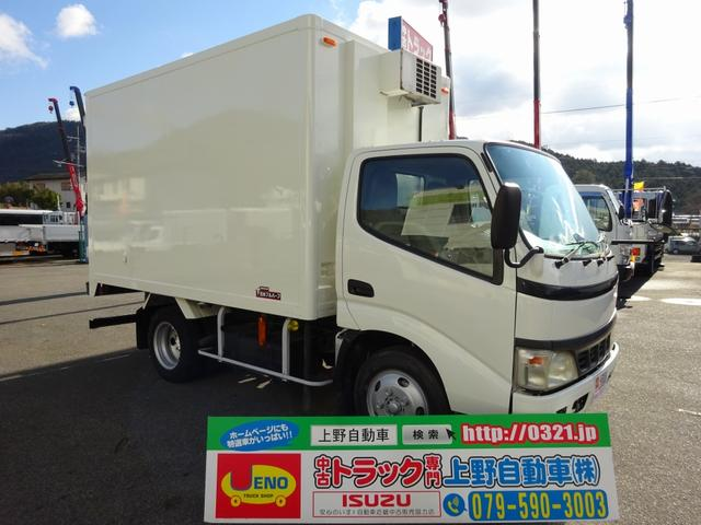 トヨタ 2t 冷凍車 中温 -7℃ 10尺ボディ 左ドア