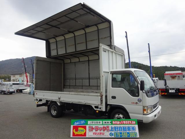 いすゞ 電動幌ウイング ワイド ロング 3.5t積み 全低床 床鉄板