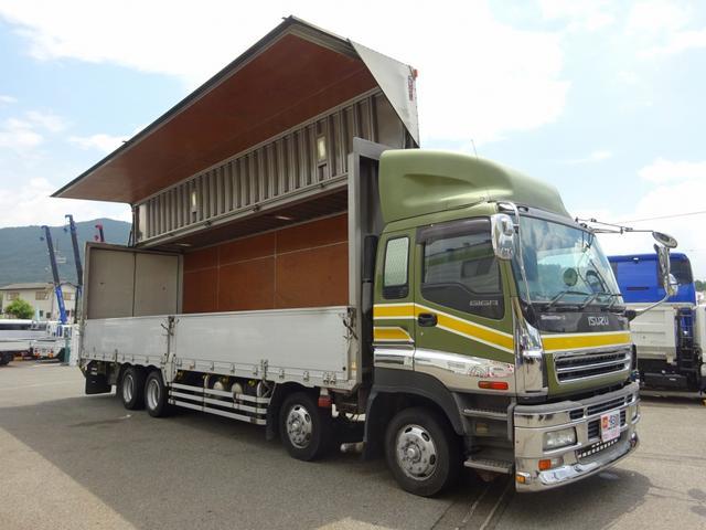「その他」「ギガ」「トラック」「兵庫県」の中古車
