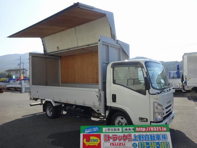 いすゞ アルミウイング 標準幅 ロング 4.3mボディ 1.4t積み