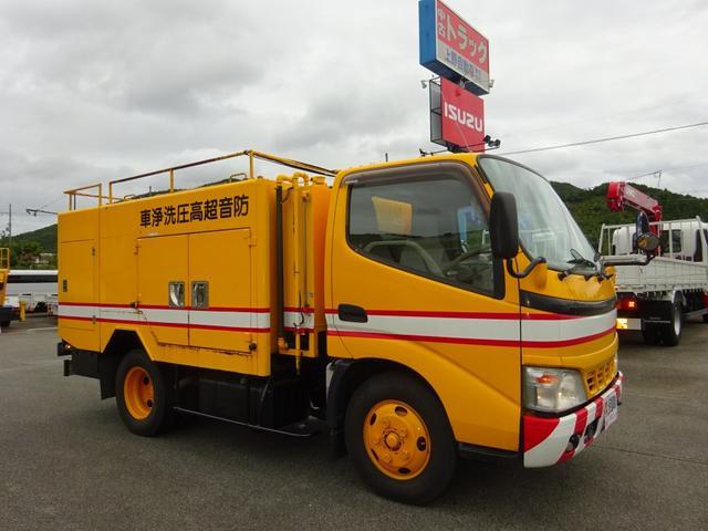 日野 高圧洗浄車 400kg積み  いすゞアチューマット車
