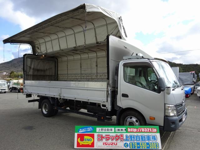 トヨタ ダイナトラック 手動幌ウイング 超々ロング 荷台長5.5m 4.15t積み