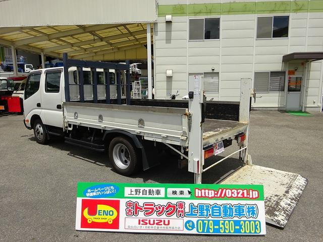 トヨタ Wキャブ パワーゲート付平ボディ 標準幅 ロング 2t積み