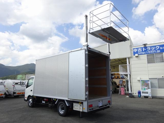 トヨタ ダイナトラック  アルミバン バーチカルゲート 垂直ゲート付 上昇高3.9m ワイド ロング 2.6t積載