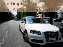 アウディ A3スポーツバック1.4TFSI S3グリル スパルコ18AW