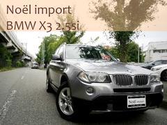 BMW X32.5si  地デジフルセグ BカメラETC 禁煙車 後期型