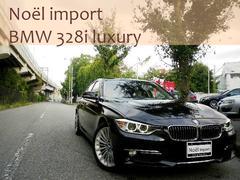 BMW328iラグジュアリー ベージュ革 フルセグ地デジ Bカメラ