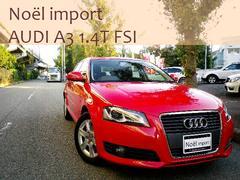 アウディ A3スポーツバック1.4TFSI