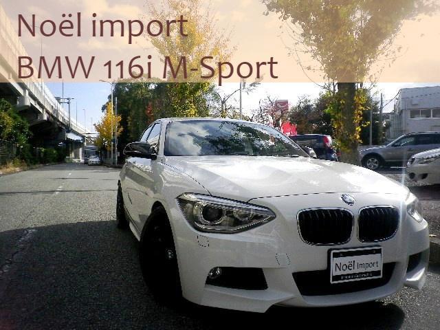 BMW 116i Mスポーツ車高調 18AW Mパフォーマンスキット