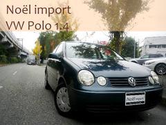 VW ポロベースグレード ベージュ内装 禁煙車 ETC