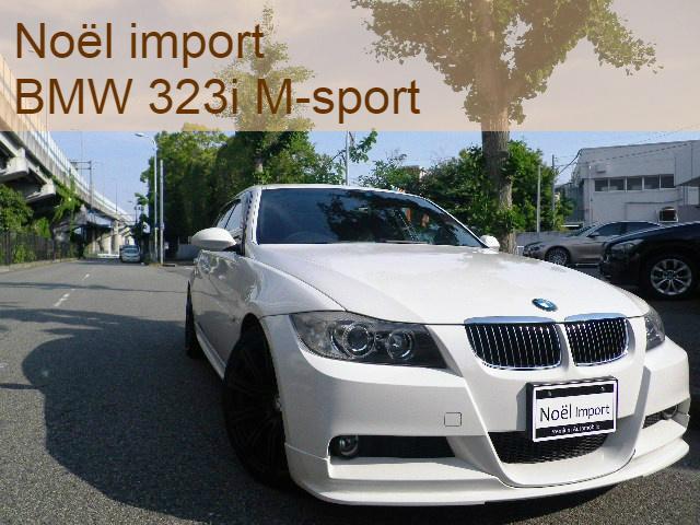 BMW 323i Mスポーツパッケージ 19AWアーキュレーマフラー