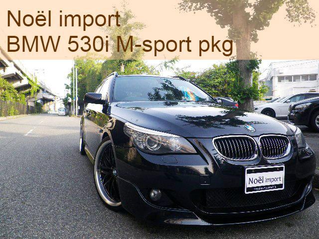 BMW 530i Mスポーツパッケージ 20AWマフラー 最終モデル