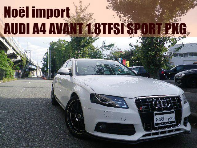 アウディ 1.8TFSI スポーツPKG アドヴァンティ18AW