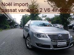 VW パサートヴァリアントV6 4モーション ワンオーナー 禁煙車 V6最終モデル
