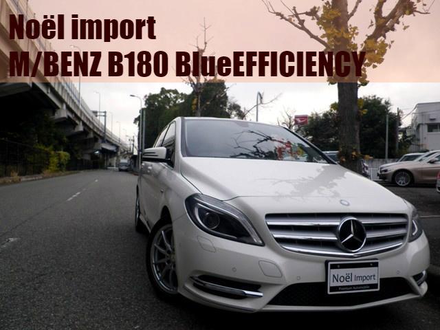 メルセデス・ベンツ B180 ブルーエフィシェンシー 禁煙車 純正OP17AW