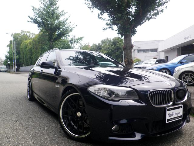 BMW 523iツーリング Mスポーツパッケージ TWS鍛造20AW/H&Rサスペンション/TVキャンセラー/新品タイヤ4本付き