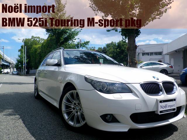 BMW 525iツーリング Mスポーツパッケージ 最終モデル/NEWiドライブコントローラー/プッシュスタート/禁煙車