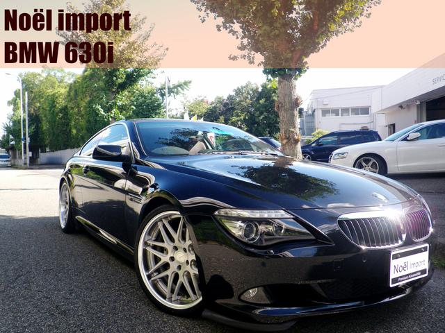 BMW 6シリーズ 630i /E63最終モデル/WORKグノーシス20AW/XYZ車高調/Supersprintデュアルマフラー/純正HDDナビ/地デジFセグ/Bカメラ/革シート&シートヒーター/サンルーフ