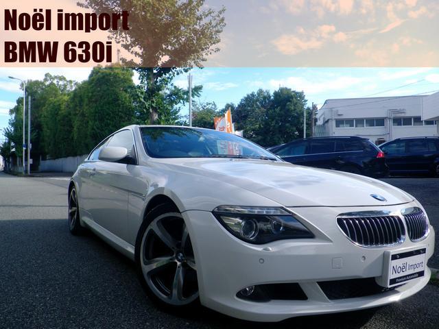 BMW 6シリーズ 630i /後期モデル/ビルシュタインBTSローダウンキット/クロームグリル/純正OP19AW/サンルーフ/純正HDDナビ/地デジFセグ/Bカメラ/DVDチェンジャー