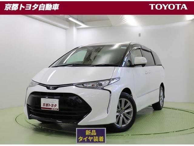 トヨタ アエラス 4WD 8ニンノリ 両電動スライドドア ETC