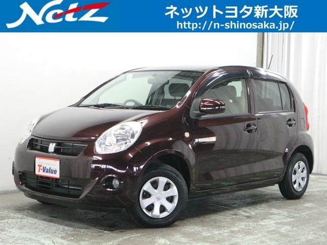 トヨタ X クツロギ ナビ ワンオーナー T-Value認定車