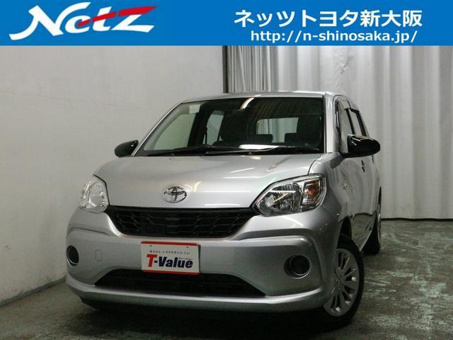 トヨタ X S 衝突軽減装置装備 ワンオーナーT-Value認定車