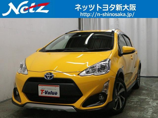 トヨタ X-アーバン ソリッド フルセグナビ T-Value認定車