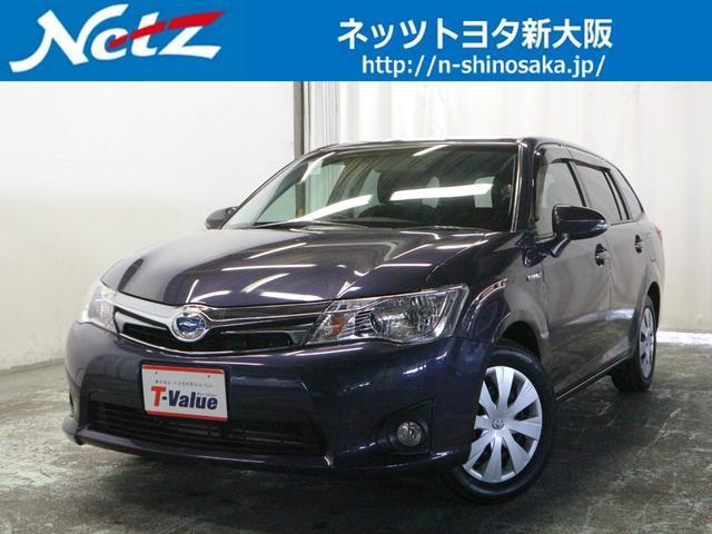 トヨタ ハイブリッドG ナビ 記録簿 T-Value認定車