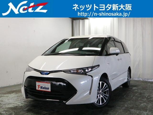 トヨタ アエラスプレミアムサイドリフトアップシートTSS-C衝突軽減