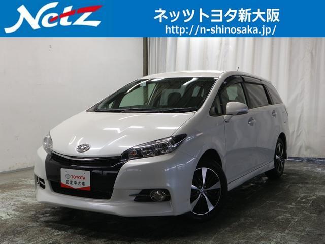 トヨタ 1.8Sモノトーン ナビ 記録簿
