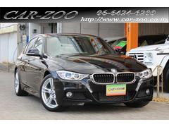 BMW320d Mスポーツ インテリセーフ 下取り車
