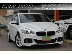 BMW218dアクティブツアラー Mスポーツ インテリセーフ