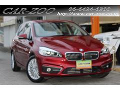 BMW218dアクティブツアラーセレクション HUD Rクルーズ