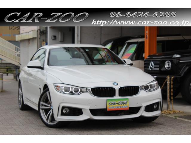 BMW 435iカブリオレ Mスポーツ ブラックフルレザー インテリセーフ  ヘッドアップディスプレイ ドライブレコーダー GPSレーダー 3L直6Lターボ 306Ps フルオートハードトップカブリオレ