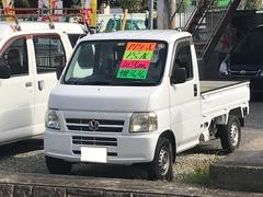 アクティトラックSDX 三方開