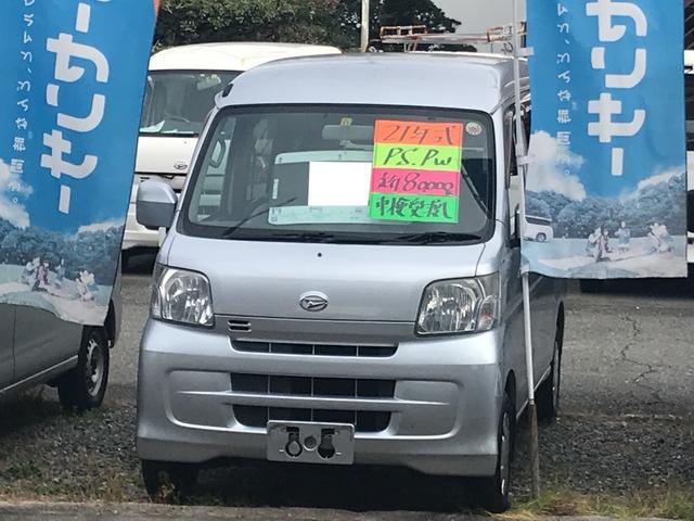 「ダイハツ」「ハイゼットカーゴ」「軽自動車」「大阪府」の中古車