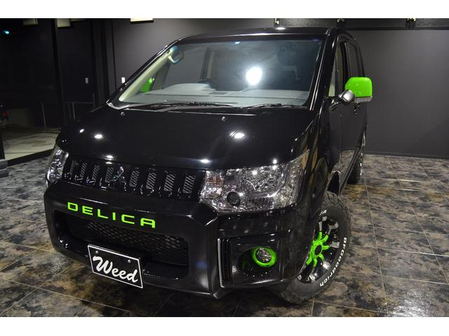 三菱 D パワーパッケージ 新車コンプリート LIZARD