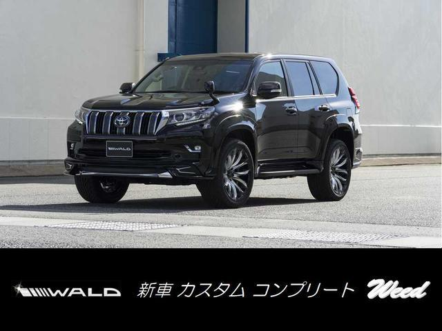 ランドクルーザープラド TX WALD S-LINE 新車コンプリート 22AW