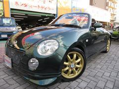 コペン2ndアニバーサリーエディション 5MT 車高調