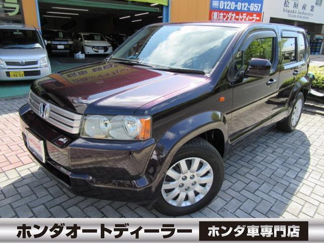 「ホンダ」「クロスロード」「SUV・クロカン」「大阪府」の中古車