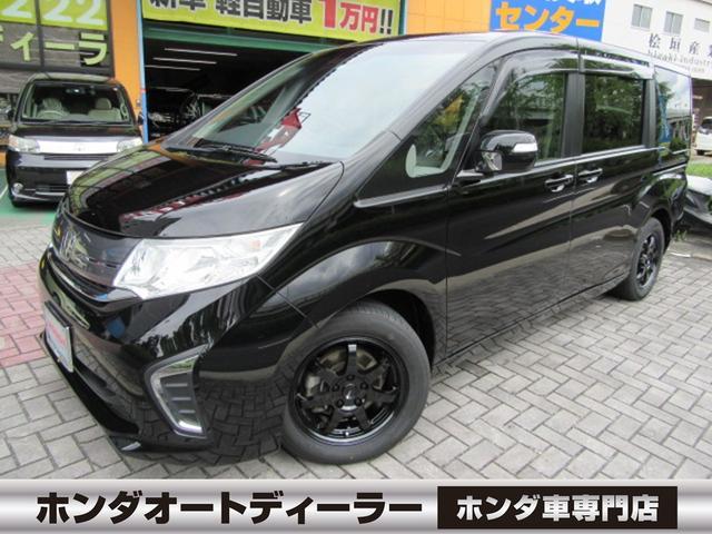 ホンダ ステップワゴン G ギャザズナビ ホンダセンシング 新品ブラックアルミタイヤ