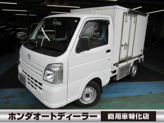 マツダ  冷蔵冷凍車 4WD -5℃設定 COLD STAR製 除菌済 左スライド 5速MT