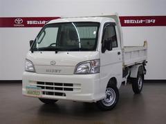ハイゼットトラック多目的ダンプ 4WD  5MT