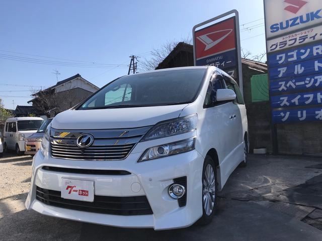 トヨタ 2.4Z Gエディション 革シート・パワーシート・その他豪華装備多数