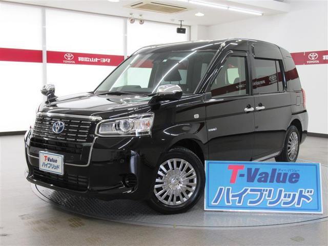 トヨタ JPNタクシー 匠 セーフティセンス 純ナビ 弊社社用車UP